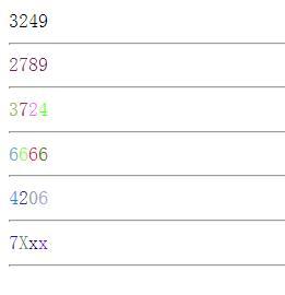 PHP随机生成4位数字的方法