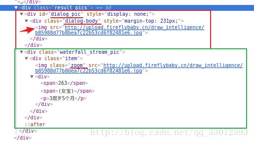 JS点击缩略图整屏居中放大图片效果