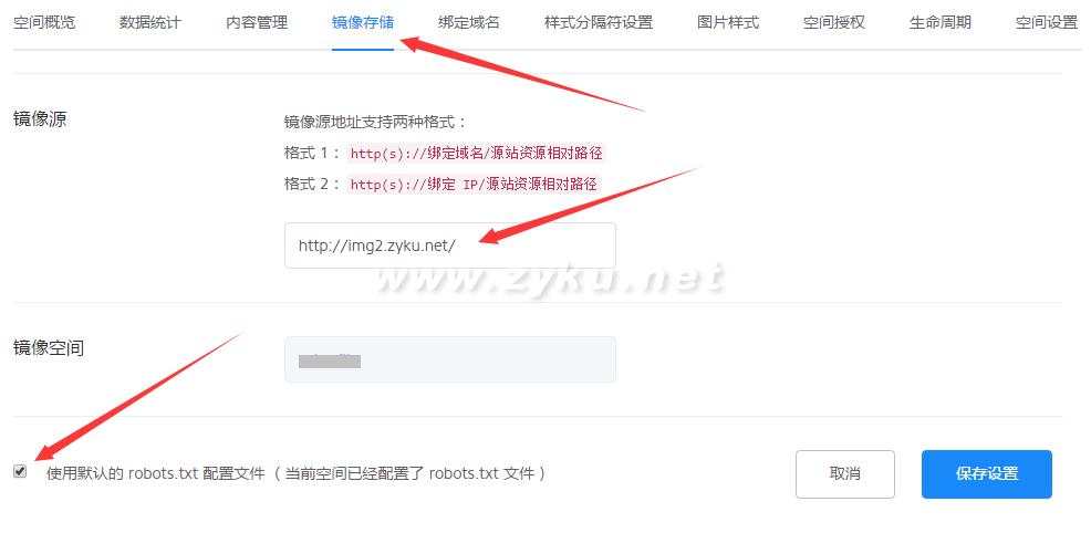 帝国CMS利用七牛云存储加速网站附件的方法
