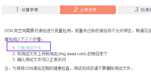 帝国CMS支持云存储(又拍云/七牛云)的方法