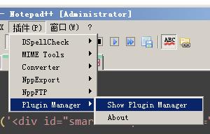 Notepad++插件JSTool:JS代码格式化工具