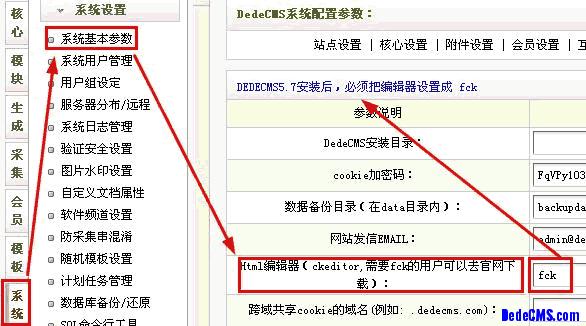 DedeCMS正文自动一键排版插件,伪原创必备
