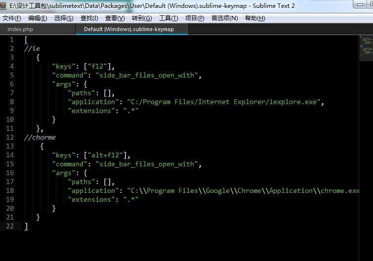 sublime text2/3中默认预览浏览器快捷键的方法